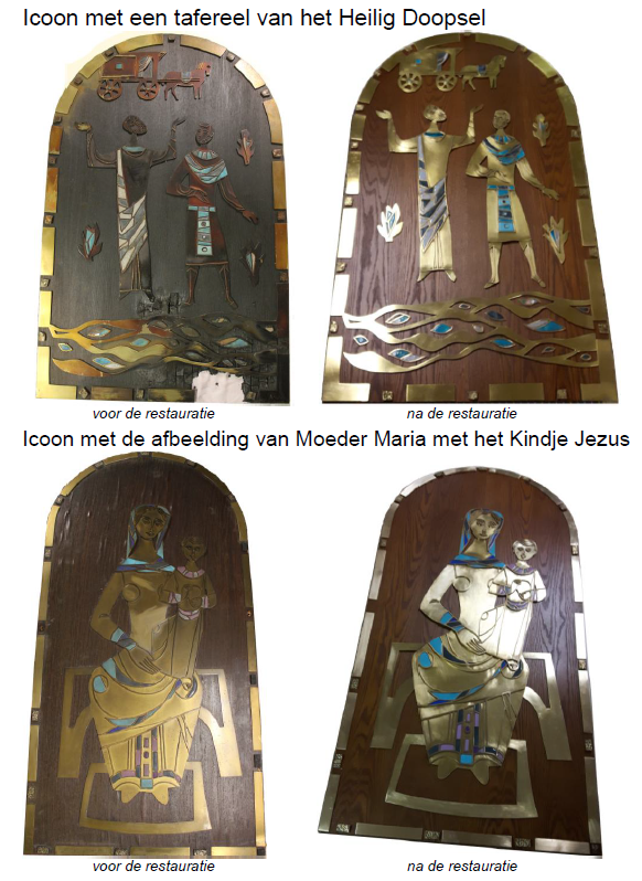 De iconen vóór en na de restauratie (foto: Stichting Behoud Franse Klooster)